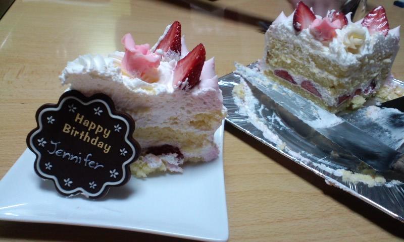 My Japanese Birthday Cake Jenn In Japan